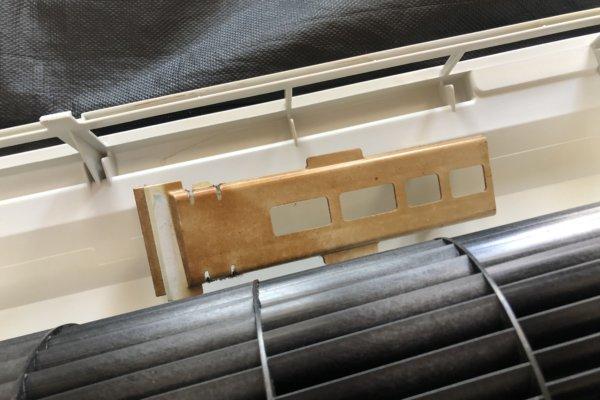 日立 RAS-R22X エアコンクリーニング